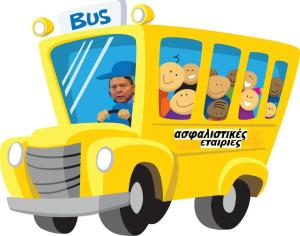 schoolbus1 - Αντίγραφο