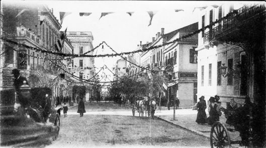 Η Ερμού (Αθήνα) στις αρχές του 20ου αιώνα