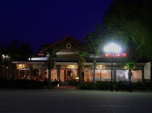 Cafe Σταθμός aka Σιδηροδρομικός Σταθμός Λαυρίου