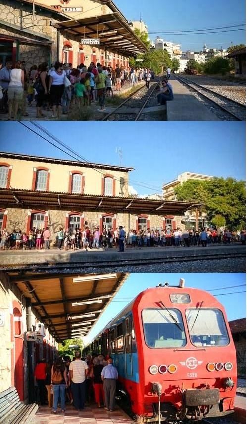 Σεπτέμβρης 2013 Σιδηροδρομικος Σταθμός Καλαματας, περιμενοντας το τρένο για Μεσσήνη